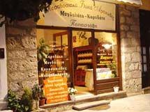 PAPASTATHI SWEETS  TRADITIONAL SHOPS IN  ARACHOVA