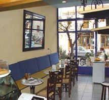 STOU RALLI  CAFE IN  ARACHOVA