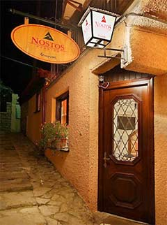 NOSTOS GUESTHOUSE  HOTELS IN  Arachova